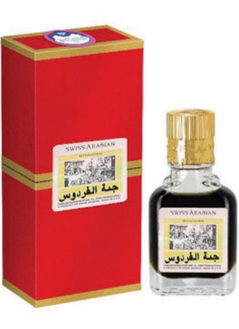 Jannet El Firdaus RED by Swiss Arabian Givaudan (9ml )