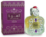 Lamya Perfume Oil by Nabeel (20ml)