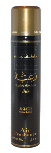 Raghba for Man - Air Freshener by Lattafa (300ml/194g)