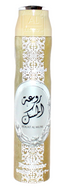 Rouat Al Musk- Air Freshener by Lattafa (300ml/194g)