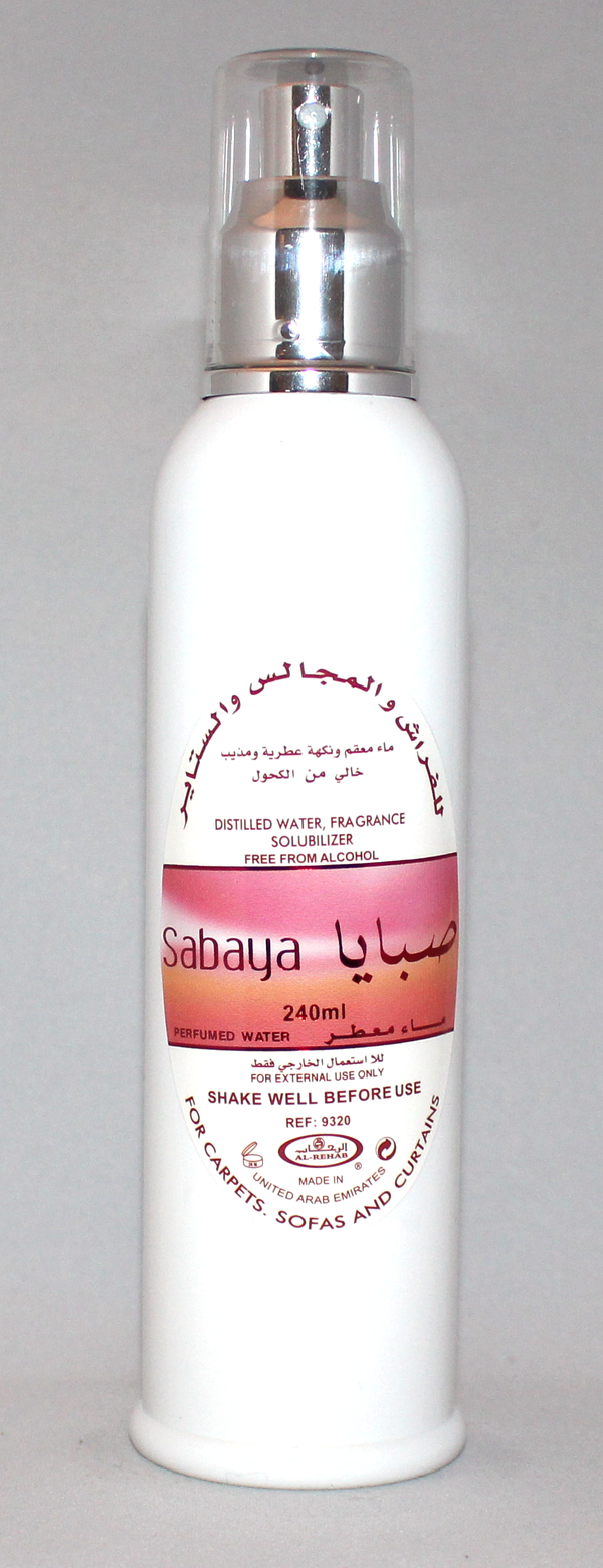 Sabaya  Room Freshener by Al-Rehab (240 ml)