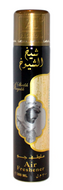 Sheikh Shuyukh - Air Freshener by Lattafa (300ml/194g)