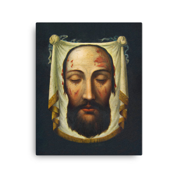 The Holy Face (Reproduction an Original Vatican Relic)