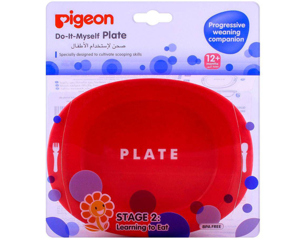 Pigeon Do-It-Myself Stage 1 Plate