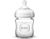 Avent Glass Feeding Bottle 120 Ml
