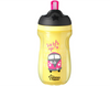 TOMMEE TIPPEE ACTIVE STRAW CUP (Yellow)