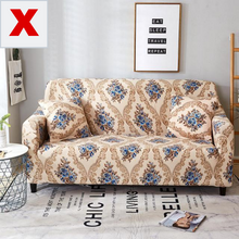 Load image into Gallery viewer, BEST picks! Elastic Sofa Cover Spandex Cotton