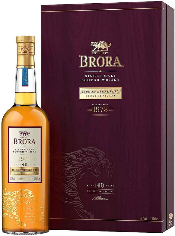 Brora 40 Year Old 200th Anniversary