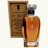 Exclusive 26 Year Old Macallan Release