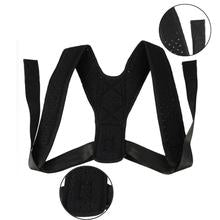 StraightUp™ Posture Corrector (Adjustable to Multiple Body Sizes)