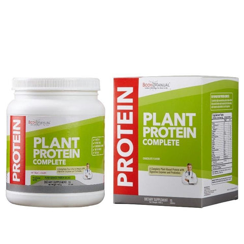 Plant Protein Complete - Powder