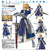 figma 'Fate/stay night' Saber 2.0