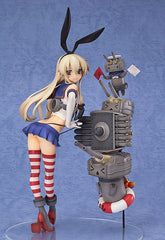 Good Smile Company Kantai Collection -KanColle- Shimakaze