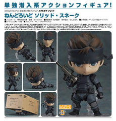 Nendoroid 'Metal Gear Solid' Solid Snake