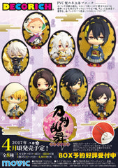Deco Rich Touken Ranbu Online Box Set
