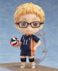 Nendoroid 'Haikyu!! Second Season' Kei Tsukishima Re-run