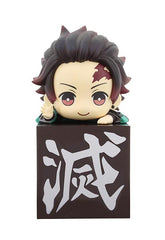 Demon Slayer Kimetsu no Yaiba - Hikkake Figure Kamado Tanjiro
