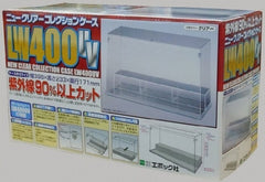 Epoch Collection Display Case LW400UV