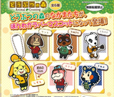 Bandai Capsule Animal Crossing Rubber Moscot Strap