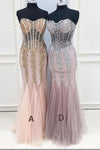Mermaid Sexy Long Cheap Sweetheart Strapless Beads Tulle See Through Prom Dresses JS173