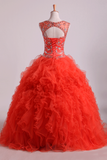 Scoop Quinceanera Dresses Tulle Ball Gown Floor Length With