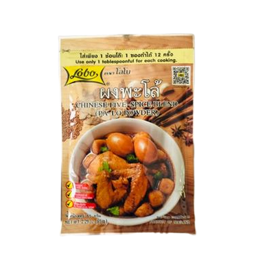 chinese 5 spice powder by lobo, enjoyed by Thai people in the UK and you can get it here at Siam Thai Market Cardiff online or in-store