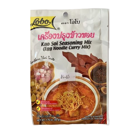 thai style curry powder from north thailand kao soi seasoning mix