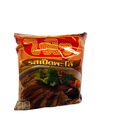 Get your Lobo brand thai instant noodles in the uk online or in our cardiff store