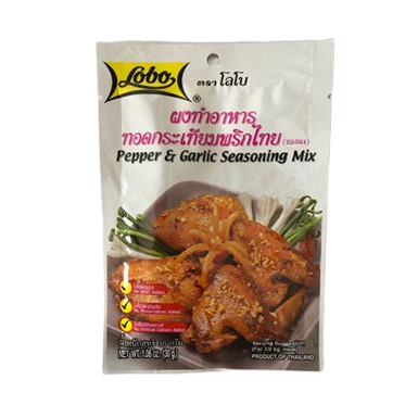 pepper and garlic sauce thai style mix by lobo. authentic thai ingredients in the uk