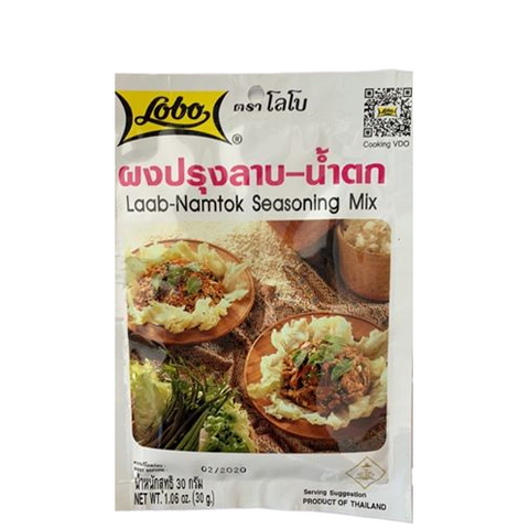 easoning for laab namtok thai spices and ingredients available in the uk