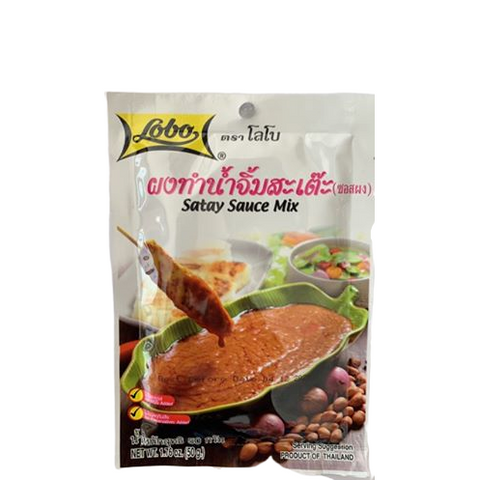 thai cooking ingredients satay peanut sauce by lobo