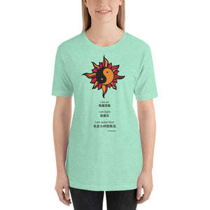 Women's Short Sleeve Tees