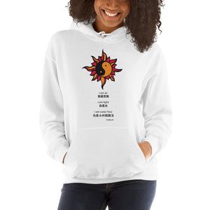Women's Hooded Sweatshirts