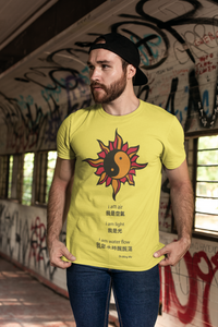 Men's Short Sleeve Tees