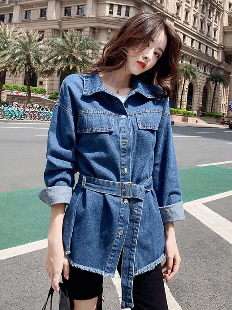 Belted Turn Down Collar Denim Jacket