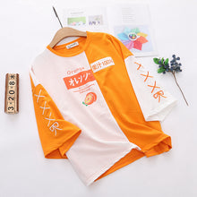Load image into Gallery viewer, Orange Embroidery Half Sleeve Cut Loose Shirt