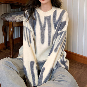 Elegant Striped Loose Knitted Sweater
