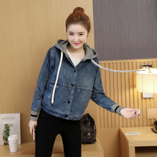 Load image into Gallery viewer, Loose Casual Hooded Denim Jacket