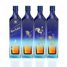 Load image into Gallery viewer, Johnnie Walker Blue Label Year of the Rooster