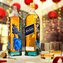 Load image into Gallery viewer, Johnnie Walker Blue Label Year of the Ox