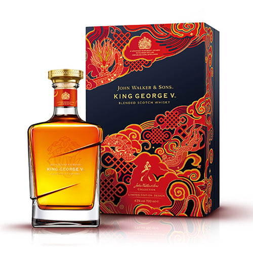 John Walker & Sons King George V Limited Edition Design