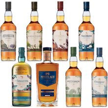Load image into Gallery viewer, 2019 Special Releases 8 Bottle Whisky Collection (560cl)
