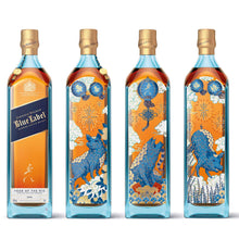 Load image into Gallery viewer, Johnnie Walker Blue Label Year of the Pig