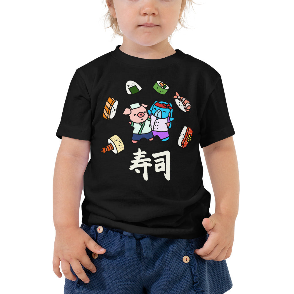 Sushi Baby Toddler Short Sleeve Tee