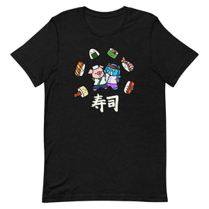 Sushi Love Short-Sleeve Unisex T-Shirt