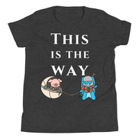 Mandalorian This is the Way parody t shirt featuring pig and bunny cute funny shirt design youth dark grey heather bella canvas tee