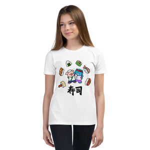 Sushi Love Youth Short Sleeve T-Shirt