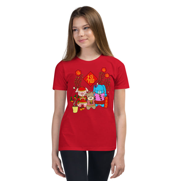 Lunar New Year - Youth T-shirt