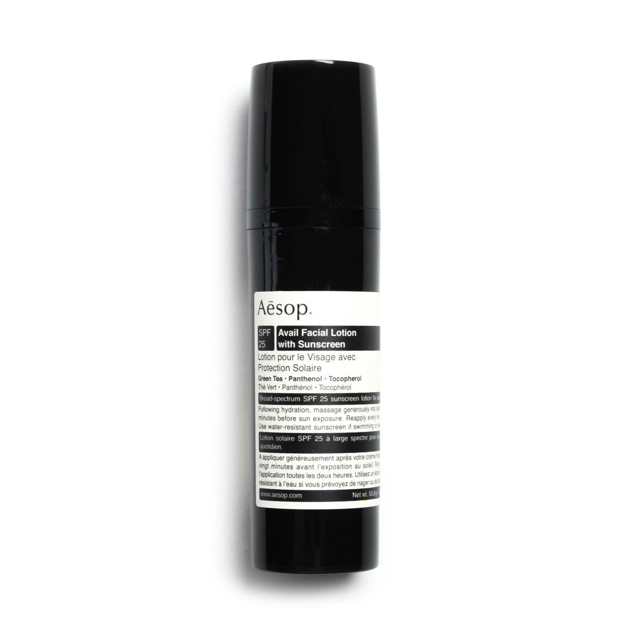 Aesop Avail Facial Sunscreen Lotion