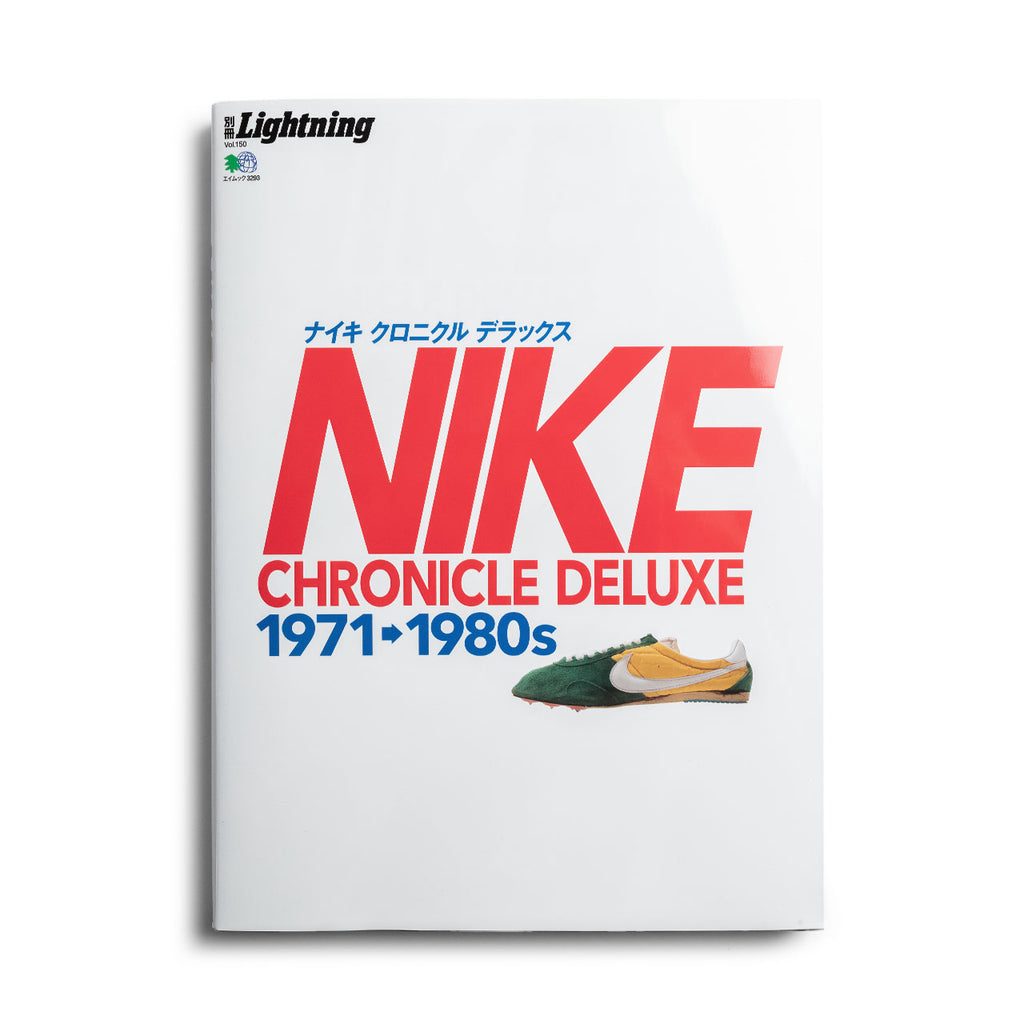 Lightning Clutch: Nike Chronicle Deluxe